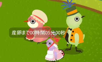 2012050902.png