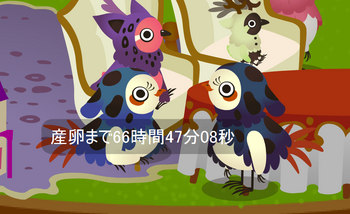 2013031301.png