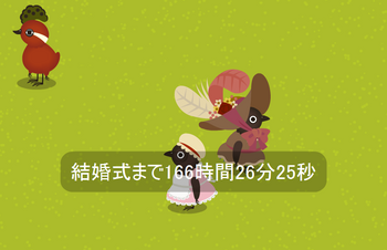 2012031501.png