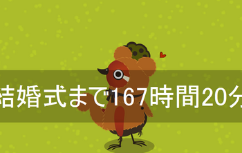 2012031901.png