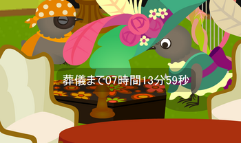 2012051601.png
