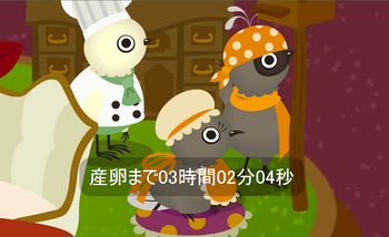 2012052901.png